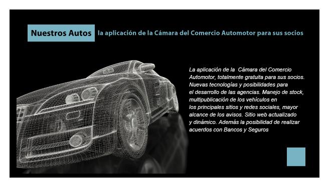Nuestros Autos la aplicación de la  Cámara del Comercio Automotor